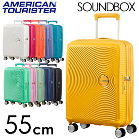 【6月26日15時まで期間限定価格】サムソナイト アメリカンツーリスター サウンドボックス 55cm Samsonite American Tourister Sound Box Spinner 35L〜41L EXP 【送料無料(一部地域除く)】