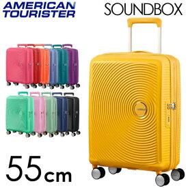 サムソナイト アメリカンツーリスター サウンドボックス 55cm Samsonite American Tourister Sound Box Spinner 35L〜41L EXP 【送料無料(一部地域除く)】