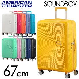 【6月26日15時まで期間限定価格】サムソナイト アメリカンツーリスター サウンドボックス 67cm Samsonite American Tourister Sound Box Spinner 71L〜81L EXP 【送料無料(一部地域除く)】