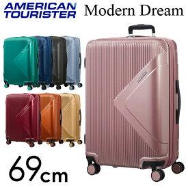 サムソナイト アメリカンツーリスター モダンドリーム 69cm Samsonite American Tourister Modern Dream Spinner 70L〜81L EXP 【送料無料(一部地域除く)】