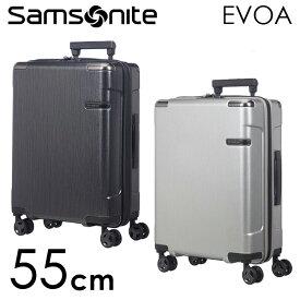 『期間限定ポイント10倍』サムソナイト エヴォア スピナー 55cm Samsonite Evoa Spinner 36L 111414『送料無料(一部地域除く)』