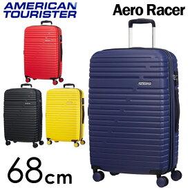 サムソナイト アメリカンツーリスター エアロレーサー スピナー 68cm Samsonite American Tourister Aero Racer Spinner 66.5L〜75.5L EXP 116989 【送料無料(一部地域除く)】