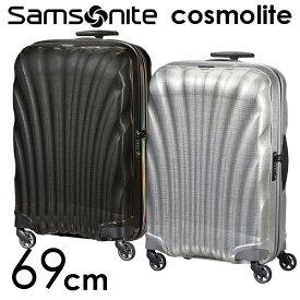 サムソナイト コスモライト リミテッド エディション 69cm Samsonite Cosmolite Limited Edition 68L『送料無料(一部地域除く)』