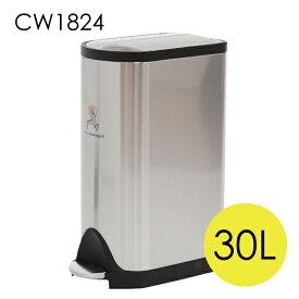 シンプルヒューマン CW1824 バタフライ ステップカン ステンレス ゴミ箱 30L simplehuman『送料無料(一部地域除く)』
