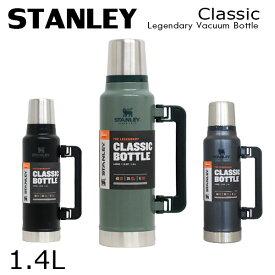 STANLEY スタンレー Classic Legendary Vacuum Bottle クラシック 真空ボトル 1.4L 1.5QT『送料無料(一部地域除く)』
