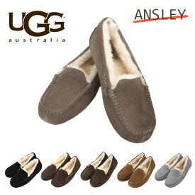 UGG アグ アンスレー ムートンシューズ 3312 ウィメンズ Ansley WOMENS レディース『送料無料(一部地域除く)』