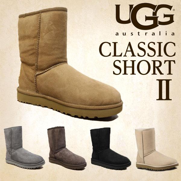 【売切れ御免】UGG アグ クラシックショート II ムートンブーツ ウィメンズ1016223 Classic Short WOMENS レディース ショートブーツ