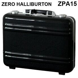 『期間限定ポイント10倍』ゼロハリバートン ZERO HALLIBURTON クラシック ポリカーボネート アタッシュケース フレームタイプ ラージ ブラック B4対応 80635 ZPA15-BK『送料無料(一部地域除く)』