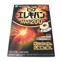 【管理医療機器】 ピップエレキバンMAX200 6粒