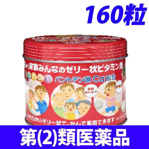 【第(2)類医薬品】パパーゼリー5 160粒