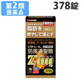 【第2類医薬品】 北日本製薬 ビタトレール 防風通聖散Z錠 378錠