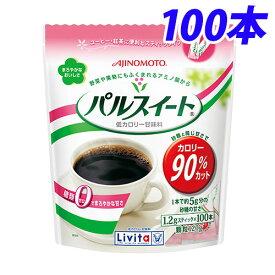 パルスイートスティック 100本