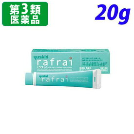 【第3類医薬品】ユースキン ラフレ 20g