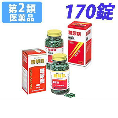 【第2類医薬品】糖解錠 170錠【取寄品】