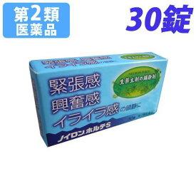 【第2類医薬品】ノイロンホルテS 30錠