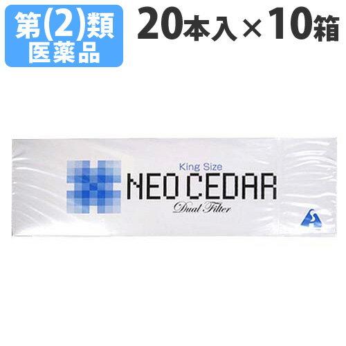 【第(2)類医薬品】ネオシーダー 20本入×10箱