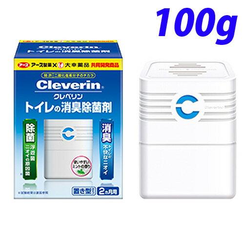 クレベリン トイレの除菌消臭剤 100g