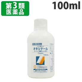 【第3類医薬品】大洋製薬(株) オキシドール 100ml