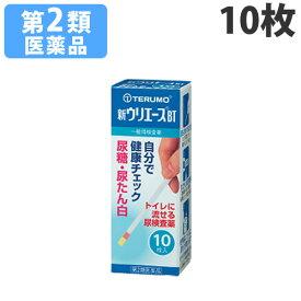 【第2類医薬品】新ウリエースBT 10枚入