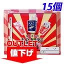賞味期限:17.05.31 【アウトレット】オリオンお菓子箱 15個