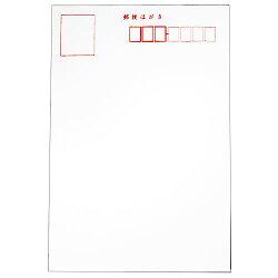 インクジェット用紙はがきサイズ光沢紙タイプ(郵便番号枠有り)100枚入り