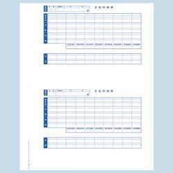 OBC-6235単票封筒用支給明細書