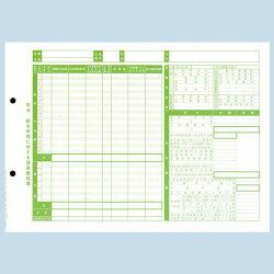 OBC-5162単票源泉徴収簿横型500枚