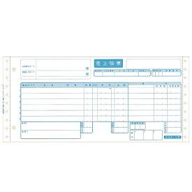 KG-B6S 家具統一伝票 タイプ用 11×5【代引不可】【送料無料(一部地域除く)】