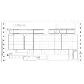 H-BP16百貨店統一伝票タイプ用【送料無料(一部地域除く)】