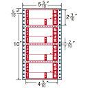 ラベルシール MM5WPT タックシール (連続ラベル) 荷札タイプ 500折×2【送料無料(一部地域除く)】