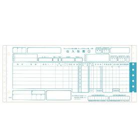 チェーンストア統一伝票 C-BA15 ターンアラウンド1型12×5【送料無料(一部地域除く)】