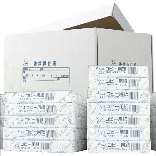 キラット スーパーエコー コピー用紙 マルチ対応 A4サイズ 2箱セット 10000枚(5000枚×2箱)【送料無料(一部地域除く)】