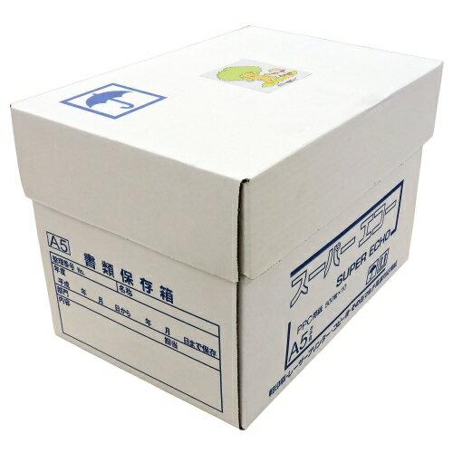 スーパーエコー コピー用紙 マルチ対応 A5サイズ 1箱 5000枚 (500枚×10冊)【送料無料(一部地域除く)】