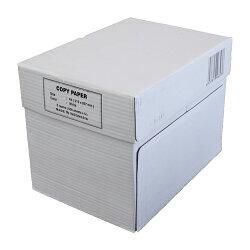 コピー用紙A42500枚高白色(500枚×5冊)