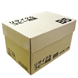 〔グリーン購入法適合〕リサイクルコピー用紙 白色度82% B5 5000枚 (500枚×10冊) キラットオリジナル