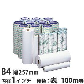 FAX用紙 グリーンエコー B4 257mm×100m 1インチ 6本
