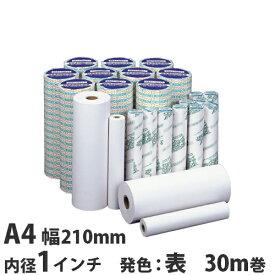 FAX用紙 グリーンエコー A4 210mm×30m 1インチ 6本