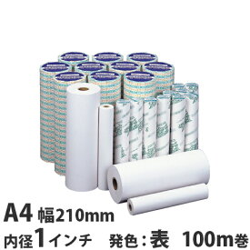 FAX用紙 グリーンエコー A4 210mm×100m 1インチ 6本【送料無料(一部地域除く)】