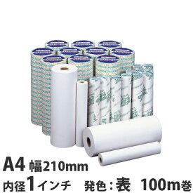 FAX用紙 グリーンエコー A4 210mm×100m 1インチ 6本