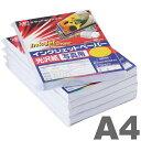 インクジェット用紙 写真用 A4 100枚 インクジェットペーパー光沢紙キラットオリジナル