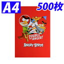 【限定商品】コピー用紙 A4 500枚 1冊 Ver.アングリーバードパッケージ