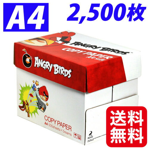 コピー用紙 A4 2500枚 1箱 Ver.アングリーバードパッケージ