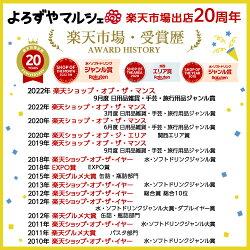 DVD-R100枚録画用