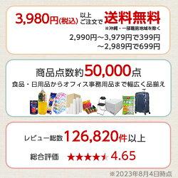 アルカリ乾電池単1形50本【送料無料(一部地域除く)】