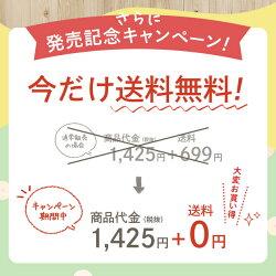 【予約品】ninau.赤ちゃんのためのお米ポターシュ4個セット
