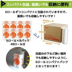 コアレストイレットペーパーシングル150m8パック48ロールロング芯なし『送料無料(一部地域除く)』