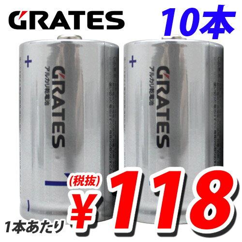 アルカリ乾電池 単1形 10本
