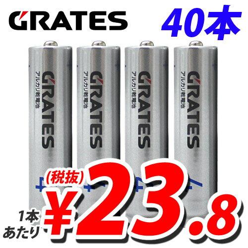 アルカリ乾電池 単4形 40本