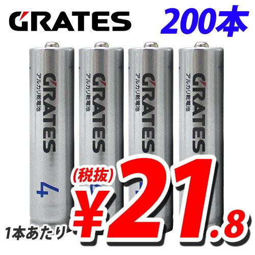 アルカリ乾電池 単4形 200本