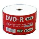 【100円OFFクーポン配布中★】DVD-R 録画用 CPRM対応 50枚